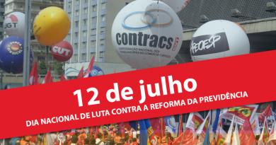 12 de julho é dia de luta contra reforma da Previdência